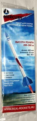 Модель ракеты Mercury